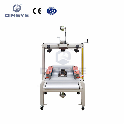 Carton sealing machine (side belt conveyor)