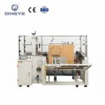Carton Erector & Bottom Sealer
