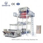HDPE/LDPE Film Blowing Machine Set