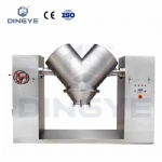 VHA series Powder Mixing Machines