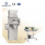 DYCS Series Electronic Quantitative Weigher