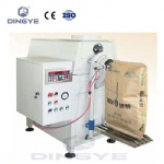 Electronical Quantitative Weigher